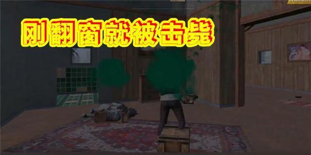 刺激战场:队友开3元的外挂在搞笑,隔壁房250元的外挂超神了!